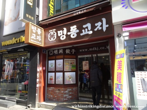 09feb16-009-south-korea-seoul-myeongdong-kyoja-kalguksu-restaurant