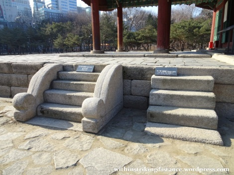 09feb16-019-south-korea-seoul-seonjeongneung-joseon-royal-tombs-jeongneung