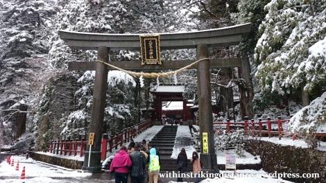 12mar16-001-japan-kanto-tochigi-nikko-winter-snow-futarasan-jinja-shrine