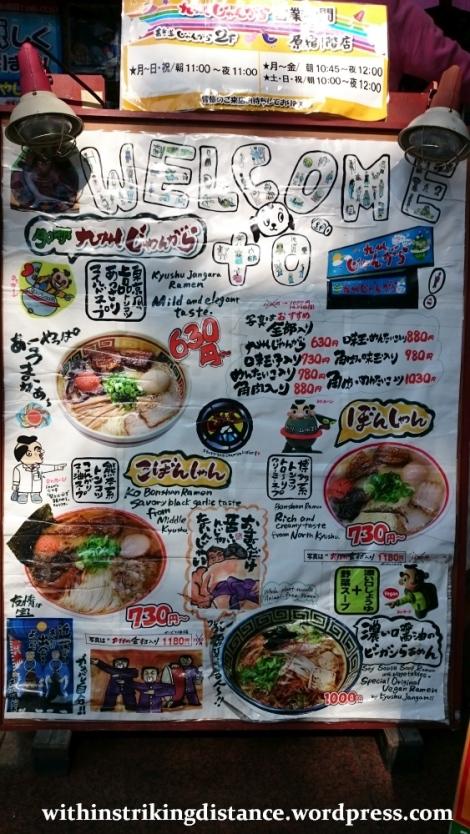 02oct16-005-japan-kanto-tokyo-shibuya-harajuku-kyushu-jangara-ramen