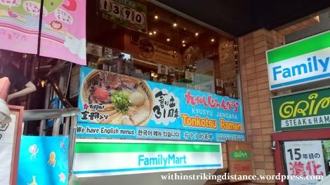 02oct16-006-japan-kanto-tokyo-shibuya-harajuku-kyushu-jangara-ramen