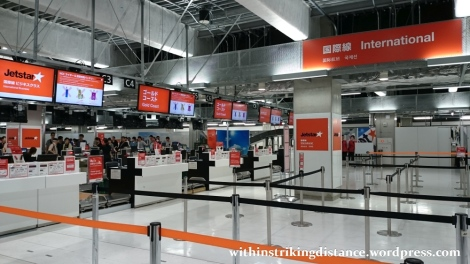 02oct16-007-japan-kanto-tokyo-chiba-narita-international-airport-terminal-3-nrt-lcc-budget