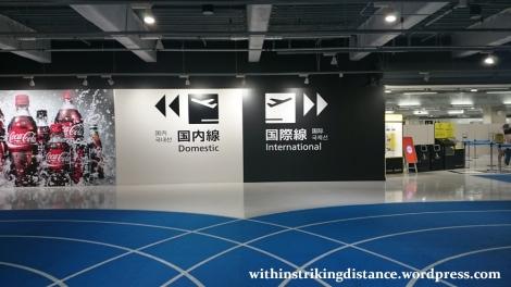 02oct16-010-japan-kanto-tokyo-chiba-narita-international-airport-terminal-3-nrt-lcc-budget