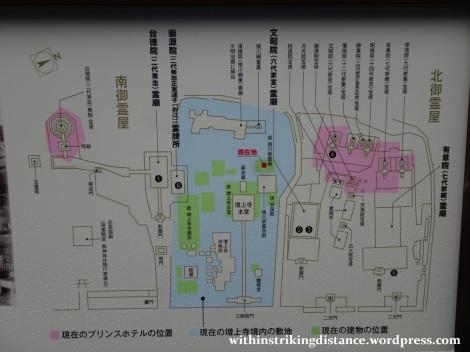 11nov16-010-japan-kanto-tokyo-zojoji-temple-tokugawa-shogun-mausoleum-tombs