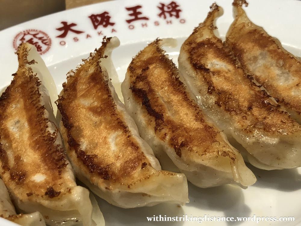 Chinese Restaurant Okinawa