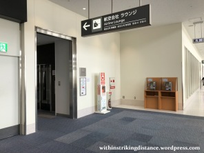 09May18 036 Japan Kyushu Ryukyu Okinawa Naha Airport International Terminal OKA Airside Lounge Entrance