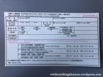 15Nov18 018 Japan Immigration Form Disembarkation Card