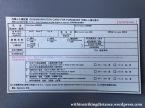 15Nov18 018 Japan Immigration Form Disembarkation Card